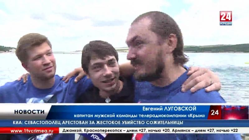 В Симферополе провели первенство Крыма по гребле на байдарках и каноэ,а также провели любительский турнир