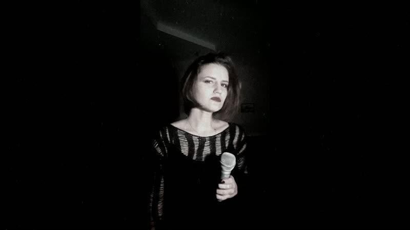 MorellaDurella - Гробовщик (cover)