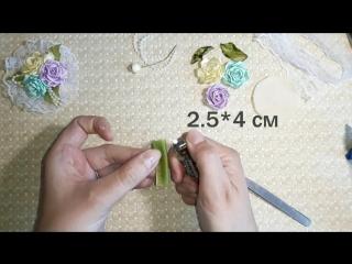 Букетики роз, украшение на пояс, бутоньерка, браслет Канзаши_ DIY Rose from satin ribbon