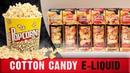 Cotton Candy Popcorn e-liquid - СЛИПЛОСЬ))
