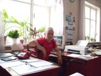 Александр Салов, 21 июня 1975, Киев, id178075190
