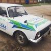 Перевод авто на ГАЗ Йошкар-Ола