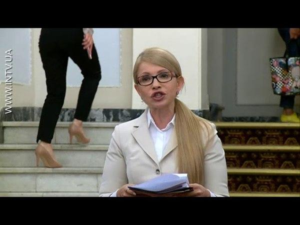 Тимошенко назвала лобістські законопроекти від влади на поточний тиждень