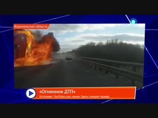 Мобильный Репортер 27.11.2018 (Татарстан 24)