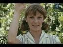 Варькина земля 1969 4 серия