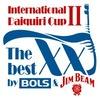 International Daiquiri Cup «The best ХХ by Bols»