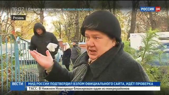 Новости на Россия 24 • Полиция будет круглосуточно дежурить у взорвавшегося в Рязани дома
