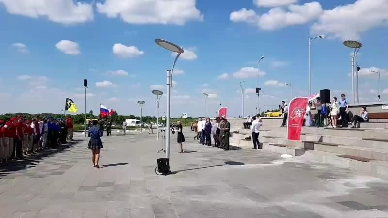Торжественный смотр отрядов ЮНАРМИИ МО