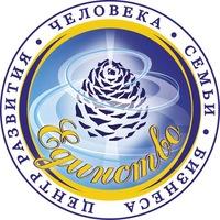 Логотип Психология / Единство / Массаж / Тамбов