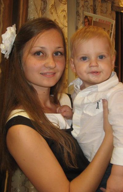 Мария Худякова, 20 февраля 1992, Саратов, id45910710