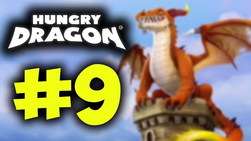 Прохождение Hungry Dragon - Часть 9. Выполняю задания, повышая уровень Драконов
