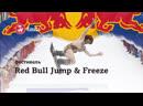 Фестиваль Red Bull Jump Freeze