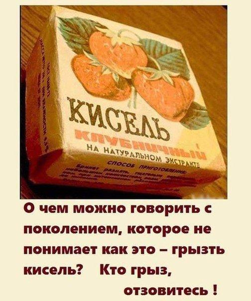 https://pp.userapi.com/c540100/v540100112/32765/4_fvyxiqz7E.jpg