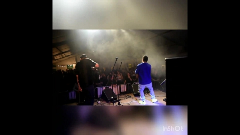 Smoke and Fire (Urban Jam)