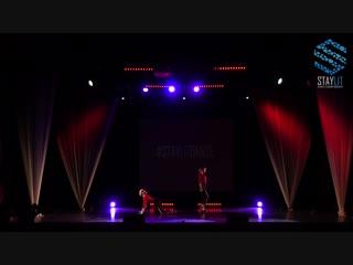 Царёва Алёна, Ибрагимова Софья (STAY LIT 2018 | HIGH HEELS DANCE SHOW ХОББИ | DUET)