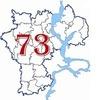Ульяновск против власти воров и подлецов