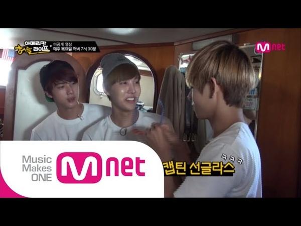 [ENG sub] [BTS의 아메리칸허슬라이프] Ep.7 미공개영상 : 지민, 내가 바로 차세대 CF스타! 커피 앤 도넛?!