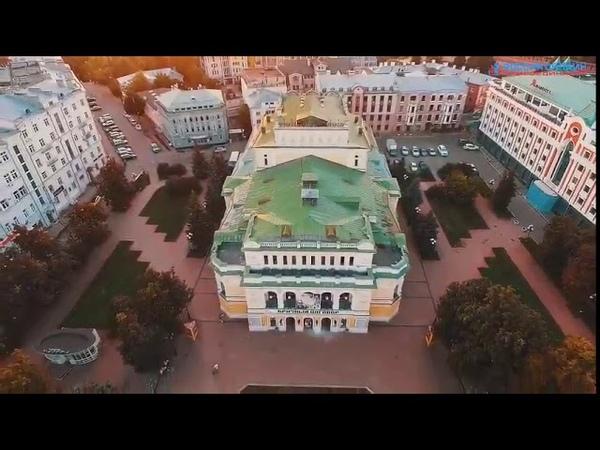 Города России с воздуха Нижний Новгород