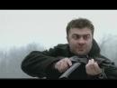01 Братство по оружию т с Убойная сила 6