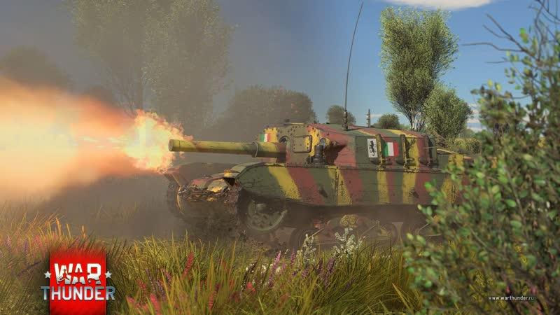 Непросто начинающим танкистам