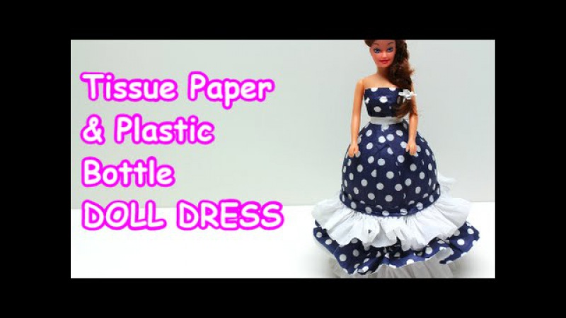 Doll Dress Tissue Paper and Plastic Bottle