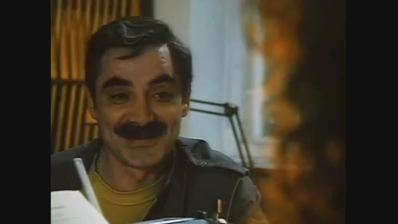 Альфонс - (1993)