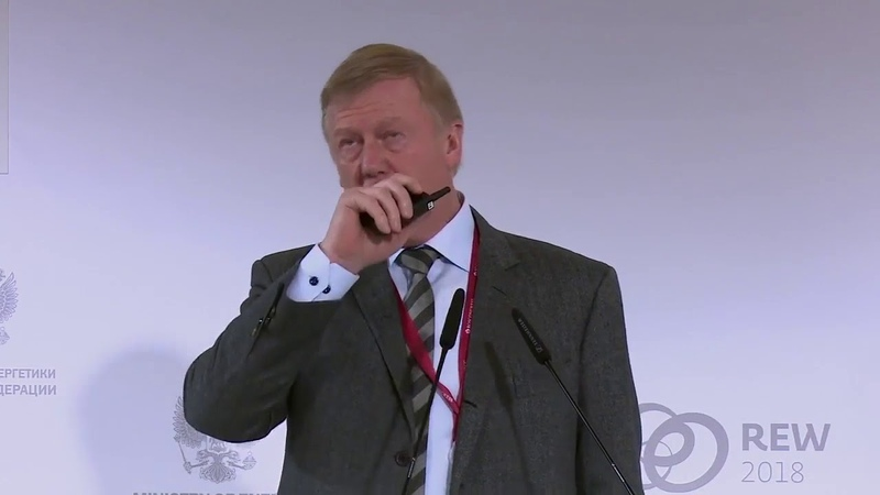 Лекция Анатолия Чубайса «Возобновляемая энергетика в России: из прошлого в будущее»