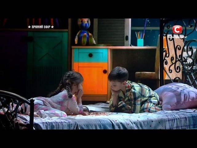 Катя Бускандзе и Никита БычковУкраїна має талант-9.Діти-2 Второй прямой эфир [13.05.2017]