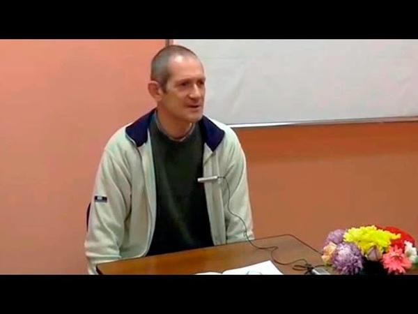 Поменяться местами (Стань свободным - стань собой 2) - Виктор Савельев (Вайшнава Прана дас)