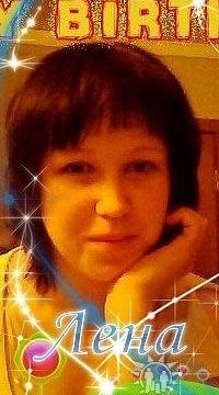 Елена Федорова, 19 января , Петрозаводск, id118548250