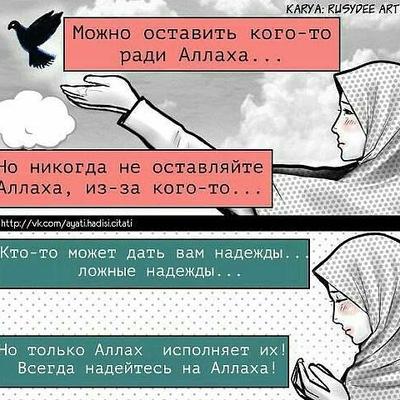 Мадина Халилова, 22 ноября 1993, Махачкала, id199008863