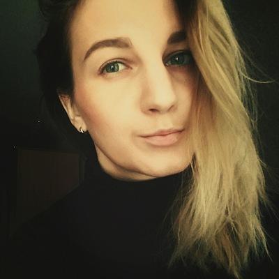 Екатерина Василишина