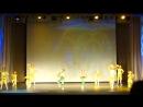 Китайский танец Юбилей школы