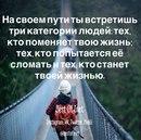Аселя Уразбекова фото #17