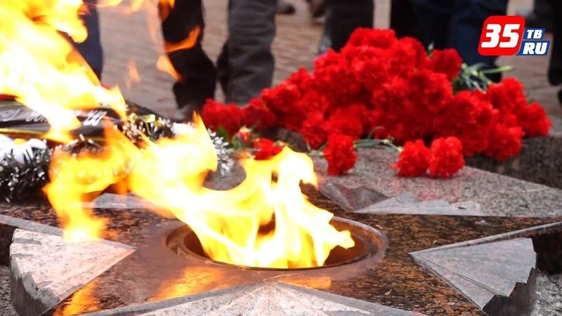 У памятника воинам интернационалистам в Вологде зажгли Вечный огонь