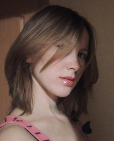 Марина Серебрякова, 25 сентября 1989, Ижевск, id50036562