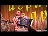 Дядя Антон Беккер на 1 Фестивале Играй Гармонь в германии в небольшом городке Фриммерсдорф 2004
