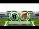 Лига 2 4 тур Пари Безье Обзор матча