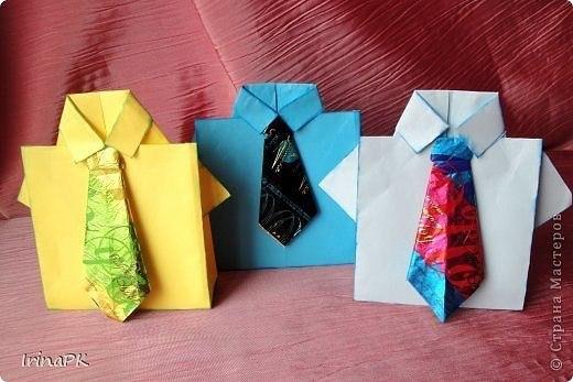 Видео как сделать папе подарок из бумаги
