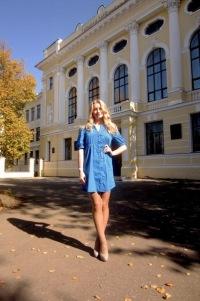 Светлана Белецкая, 9 августа 1994, Херсон, id143420331