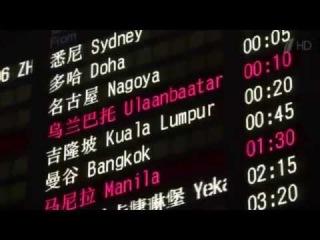 Тайна пропавшего рейса. Документальный фильм 2014. Малазийский боинг