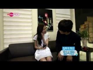 [HOT] 섹션 TV - 2014 상반기 브라운관을 뜨겁게 달군 라이징 스타~ 백진희! 20140622