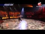 Андрей Вова и Ира. «Танцюють всі!» Сезон 6. Выпуск 18(27.12.2013)