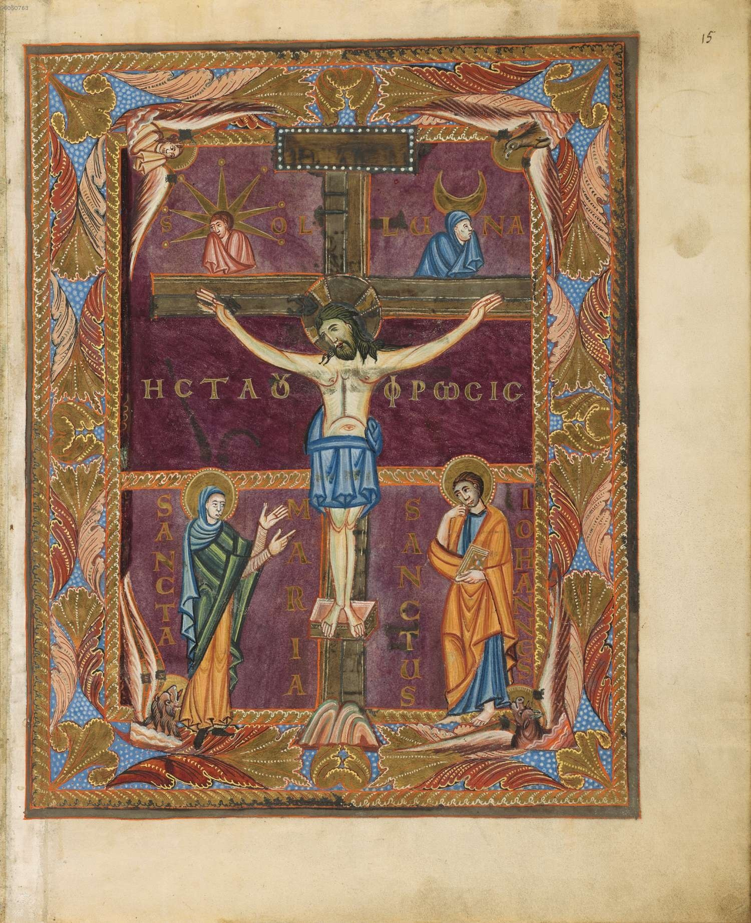 river jordan victory christ anthropomorphic images sun moon crucifixion iconography