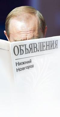 Доска объявлений по нижнему новгороду авито барнаул свежие вакансии прямых работодателей