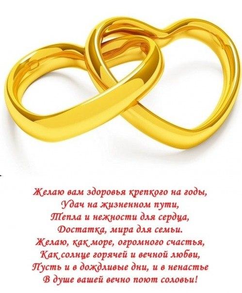 Поздравления в стихах с креповой свадьбой 39 лет 92