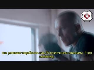 ТЕЙКДАУН - документалка о Жорж Сен-Пьер (часть 2) https://vk.com/oyama_mas
