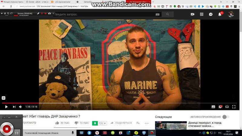 Умер Захарченко, Украина и националисты Украины торжествуют