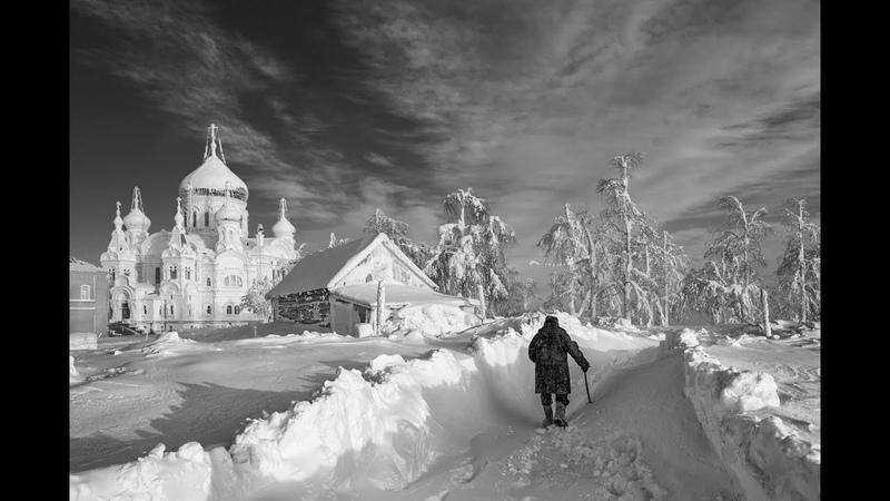 КОЛОНИЗАЦИЯ СИБИРИ - Малый Ледниковый Период с 1550-1850г