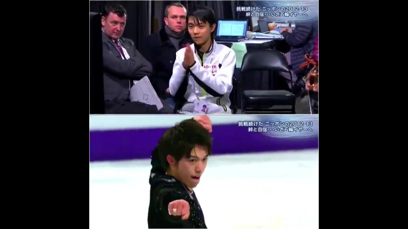 Yuzu watching takahito mura backstage worlds 2013